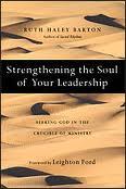 Strengthening soul