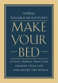 358_makeyourbed