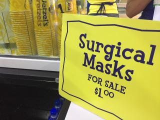 431_Masks