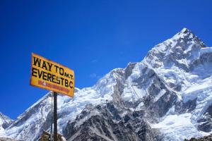 454_Everest